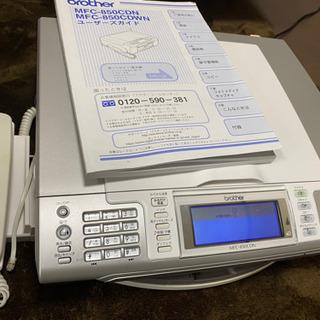 ブラザー 複合機 MFC850 CDN