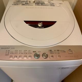 SHARP 洗濯機6キロあげます!難あり☆