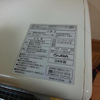 象印★トースター★ZOJIRUSHI − 大阪府