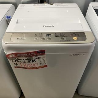 ☆中古 激安!! Panasonic 6kg 全自動電気洗濯機 ...