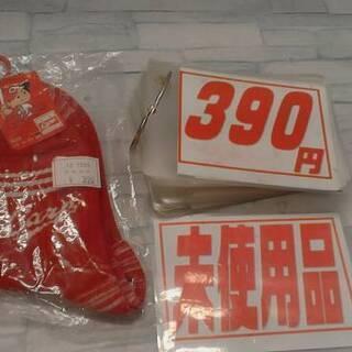 1/23 カープソックス未使用品19~21㎝390円 アンパンマ...