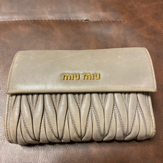 miumiu 財布 取りに来られる方限定