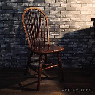 秋田木工 AKITAMOKKO ヴィンテージ ウィンザー …