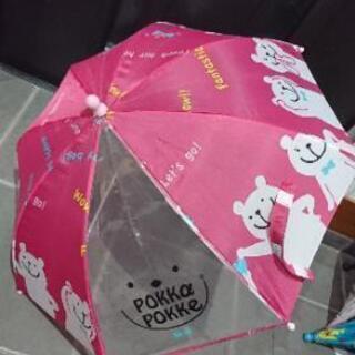 シロクマ傘