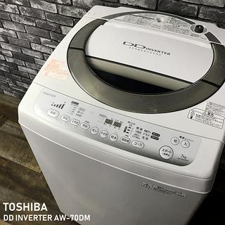 動作品 良品 TOSHIBA 東芝 7.0kg 電気 洗濯…