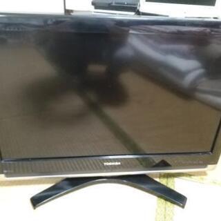 東芝 32V型 液晶 テレビ 32H7000 ハイビジョン  2...