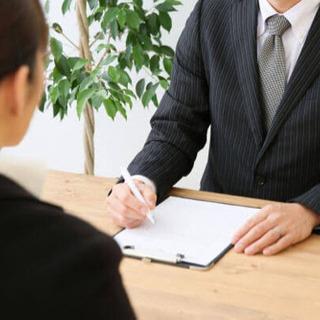 ✨無料です✨【就職、転職、起業支援の相談窓口です】