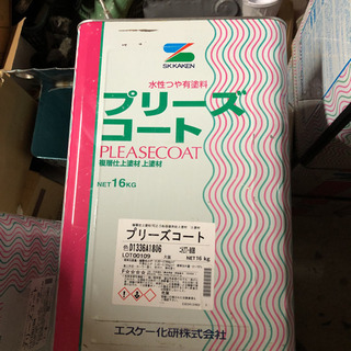 水性艶有りペイント 塗料 ペンキ 一斗缶.