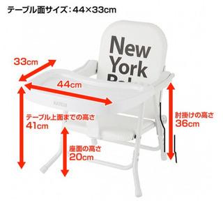 Katoji  パイプローチェア - 家具