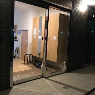 ☆暑さと紫外線対策に。一律金額はじめました!☆ - 高崎市
