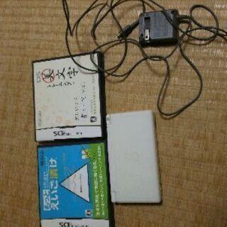 ニンテンドーDS Lite。中古品。本体。ソフト2つ。