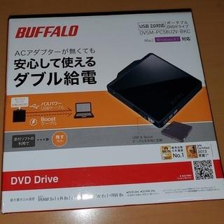 BUFFALO USB2.0用 ポータブルDVDドライブ Wケー...