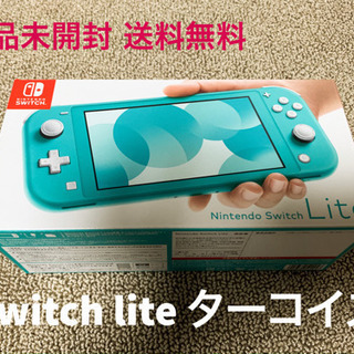 受付再開【新品未開封】Nintendo Switch lite ...
