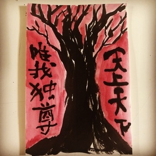 2月12日西新井セブンカルチャー教室