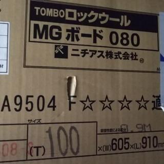 吸音ボード 「MGボード」 厚さ100mmが9枚と遮音シート「J...
