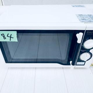 184番 Elabitax✨電子レンジ 💡 ERD-617…