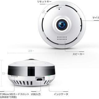 【新品!】防犯カメラ/レンズ角度360度/遠隔監視・操作 iPh...