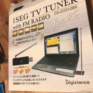 ワンセグ FM チューナー 古い?パソコン用
