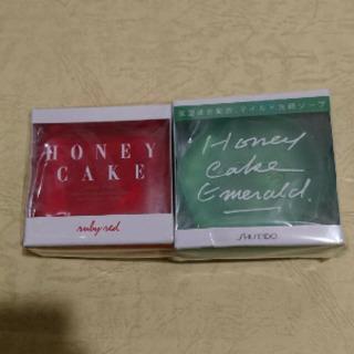 資生堂 ホネケーキ 石鹸 2種類 セット