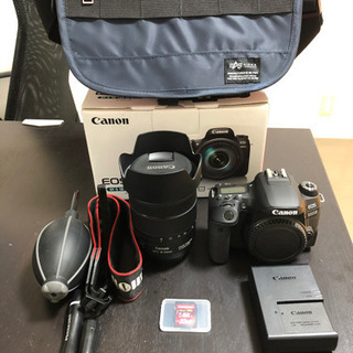 Canon EOS 9000D EF-S 18-135 IS U...