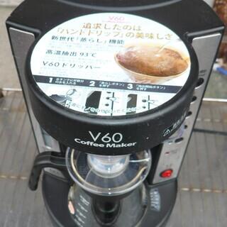 ☆ハリオ HARIO EVCM-5 V60 コーヒーメーカー 2...