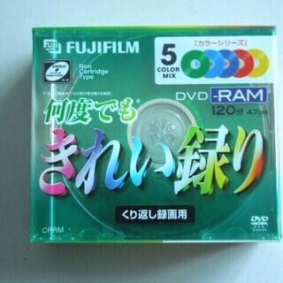 富士フィルム カラーDVD-RAM 5枚入り(未開封)