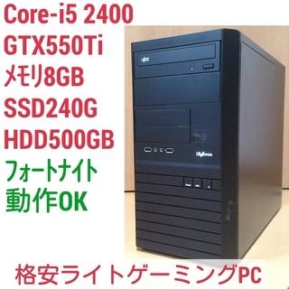 激安ライトゲーミングPC Intel Core-i5 GTX55...