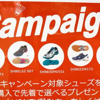 ★バドミントン専門店★2020 New model!