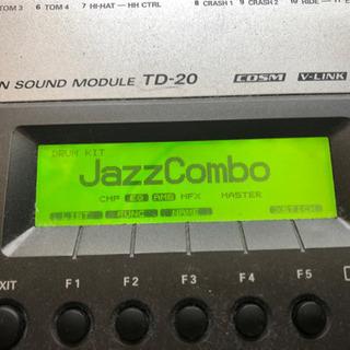 電子ドラム ローランド TD-20 フルセット おまけ付 - 売ります・あげます
