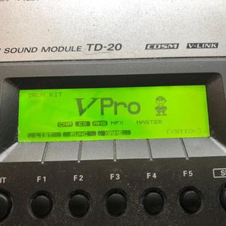 電子ドラム ローランド TD-20 フルセット おまけ付 − 兵庫県