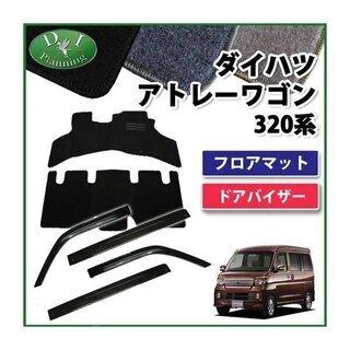 【新品未使用】ダイハツ アトレー スバル ディアスワゴン S32...