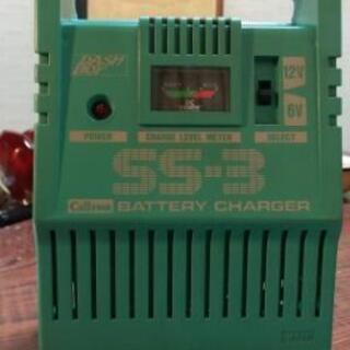 バッテリー充電器 SS-3