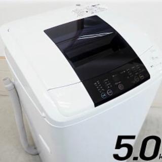 ハイアール 全自動洗濯機 5.0kg JW−K50K