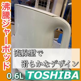 🌈点検清掃OK🌈【TOSHIBA】沸騰ジャーポット🚚無料配送🚚