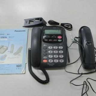 ◆お引取り限定/三重県◆ 中古 Panasonic コードレス電...