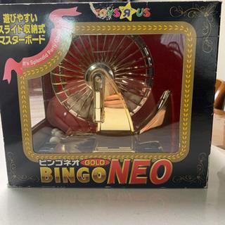 ビンゴネオ BINGONEO ビンゴカード付き トイザらス