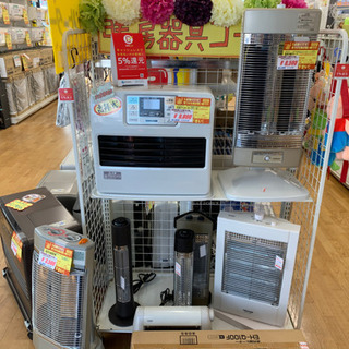 暖房家電全商品大幅値下げしました!「買取市場 春日井店」