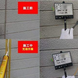 ハートホームで雨樋交換!火災保険を活用した実費負担ゼロ工事