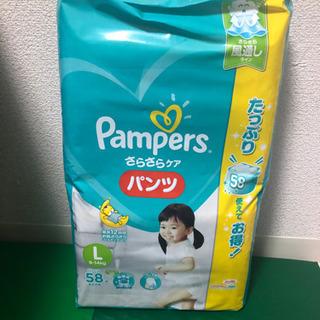 パンパース オムツ Lサイズ 58枚×2