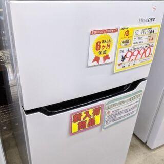 0124-02 2017年製 Hisense 93L 冷蔵庫 福...