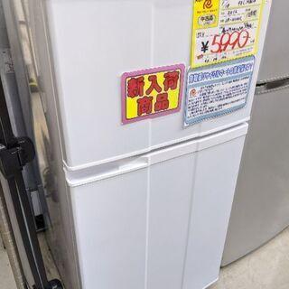 0124-03 2012年製 Haier 98L 冷蔵庫 福岡糸島唐津