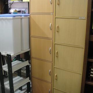 扉付き5段BOX 収納ボックス 収納棚 開き扉 引き戸 木製
