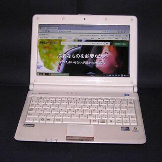 富士通ネットブック LOOX (Atom N280/2G/120GB)