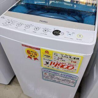 0124-07 2018年製 Haier 4.5kg 洗濯機 福...