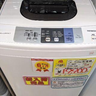0124-08 2017年製 日立 5.0kg 洗濯機 福岡糸島唐津
