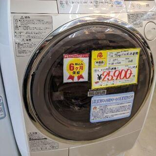 0124-10 2011年製 日立 10/6kg ドラム式洗濯機...