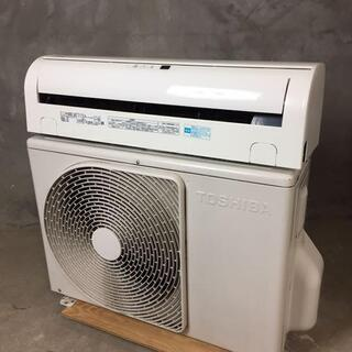 30【送料、取り付け費用込み🐢】TOSHIBA 12畳用エアコン...