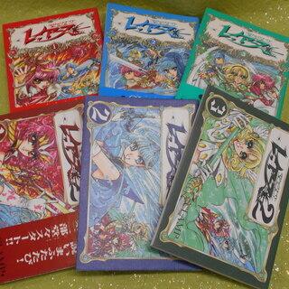 【サービス品】魔法騎士レイアース3巻+魔法騎士レイアース2 3巻...