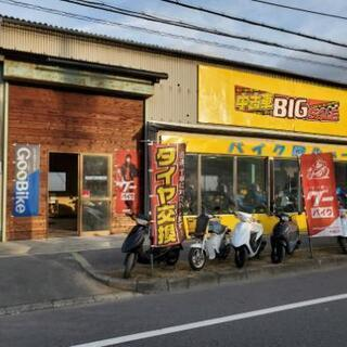 バイクの整備、販売及び補助、軽作業
