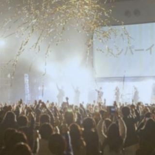 2/2(日)@横浜【✨30歳限定の1000人規模の祭典✨】